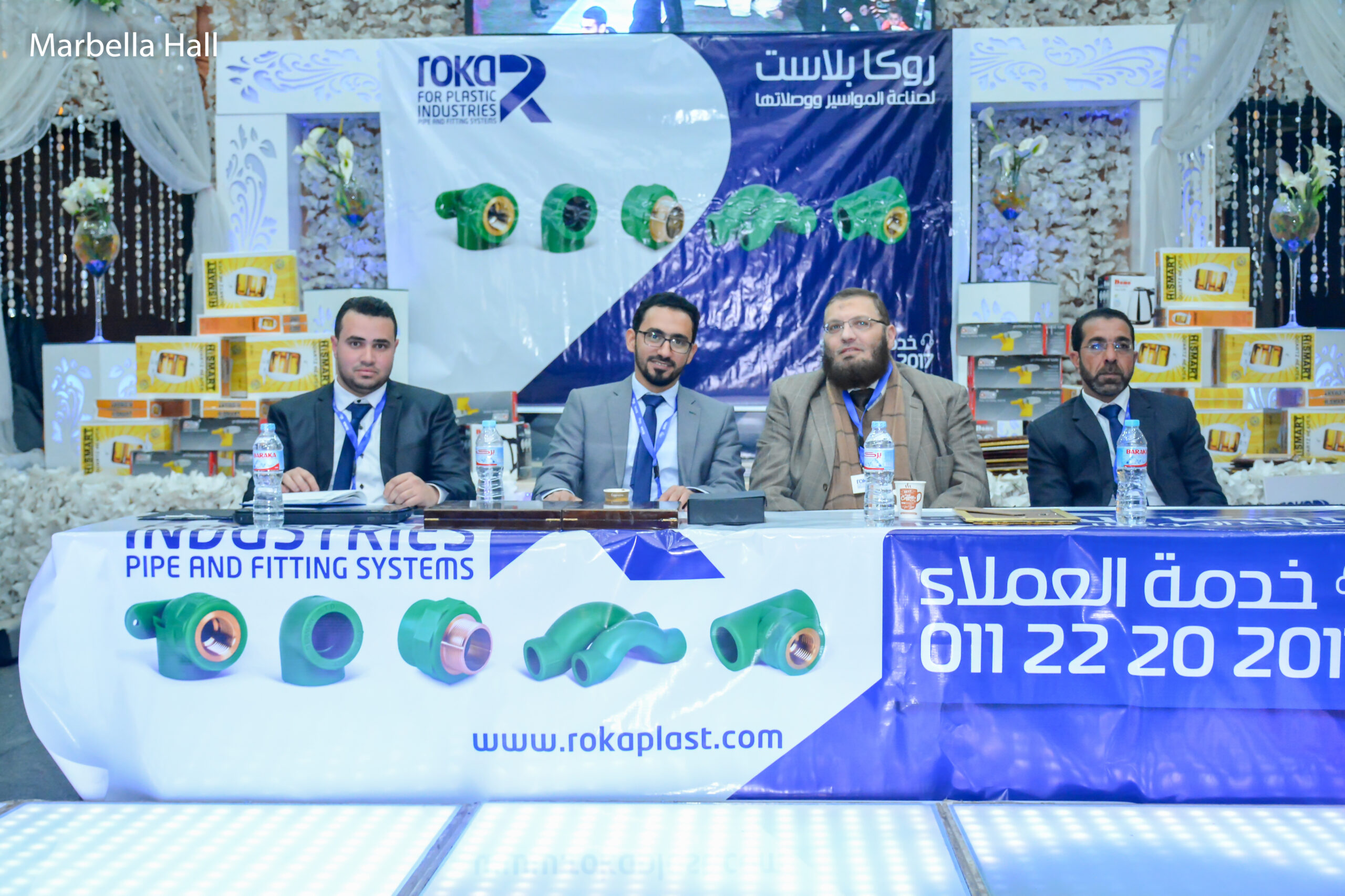 Annual event in Ismailia