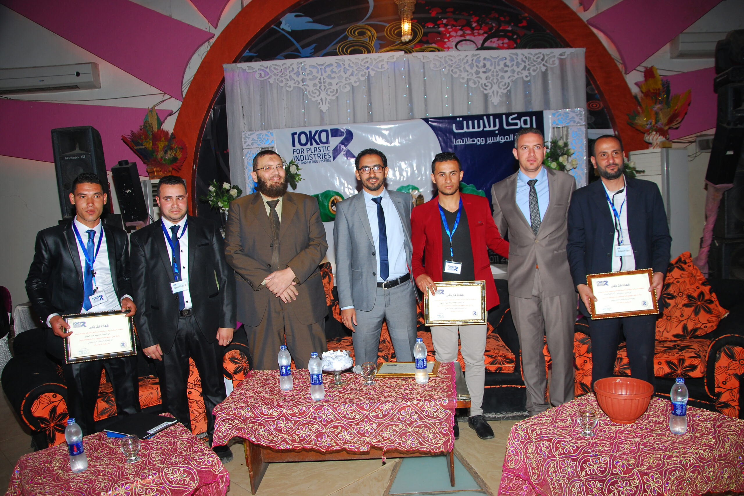 Annual event in alsharqia